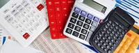 Ведение бухгалтерского учета ФОП   2-3 группа