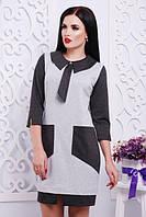 Женское серое платье ШАНЕЛЬ Lenida 42-50 размеры