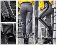 Женские зимние брюки
