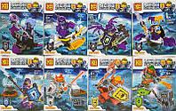 Конструктор Nexo Soldiers 92007 (аналог Lego Nexo Knights) 8 видов