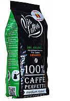 """Молотый кофе """"Via Lattea"""" DESSERT"""