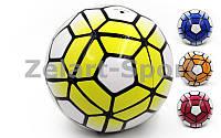 Мяч футбольный №5 PU ламин. Сшит машинным способом PREMIER LEAGUE (№5, 5сл., цвета в ассортименте)