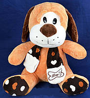 Мягкая игрушка собака в шарфе Love A8-17041