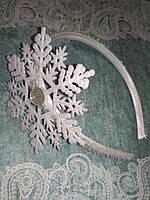 Обруч Снежинка белая