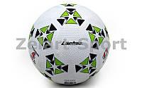 Мяч резиновый Футбольный №4  (резина, вес-370-400г, белый-зеленый)