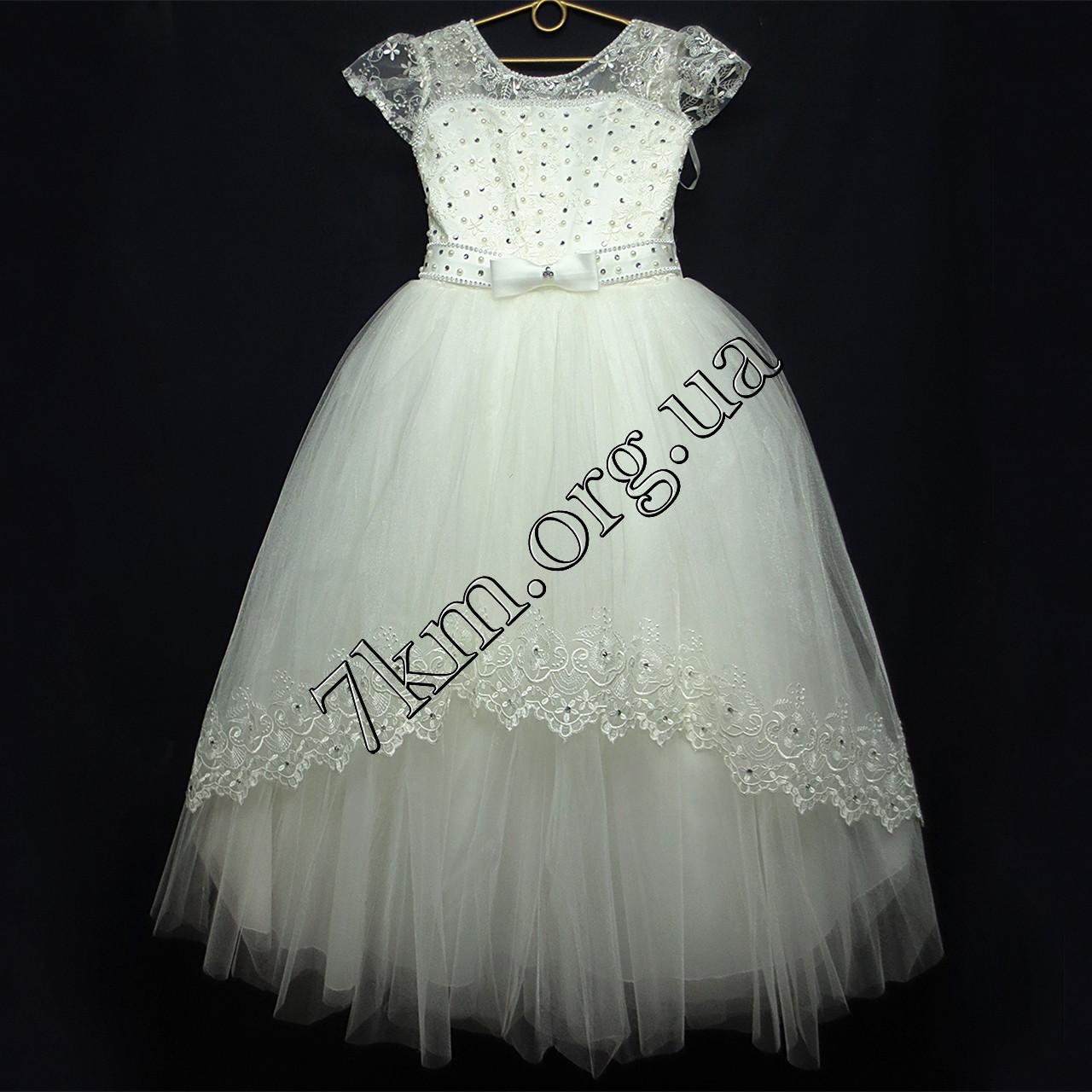 81978ef0bb1 Платье детское нарядное для девочек