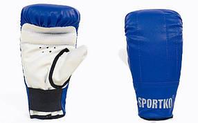 Снарядные перчатки Кожвинил SPORTKO UR PD-3-B(L) (р-р L, синий)