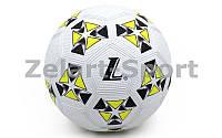 Мяч резиновый Футбольный №4  (резина, вес-370-400г, белый-желтый)
