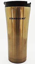Термокружка Starbucks золото, 500мл. (902-1)