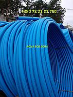 Пищевая труба полиэтиленовая 50 мм 10 атм (синяя)