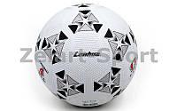 Мяч резиновый Футбольный №4  (резина, вес-370-400г, белый-черный)