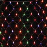 """Гирлянда сетка """"мульти"""" 1.7*1.5 м 150 LED, фото 3"""