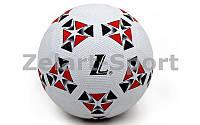 Мяч резиновый Футбольный №4  (резина, вес-370-400г, белый-красный)