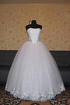 Свадебное платье:)
