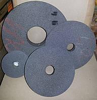 Круг шлифовальный 64С 300-40-127