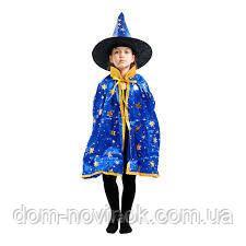 Маскарадный костюм Волшебник.