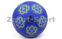 Мяч резиновый Футбольный №5  (резина, вес-420-450г, синий)