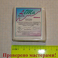 Полимерная глина LEMA Glitter (Лема глиттер), гліттер білий (белый), 64 г