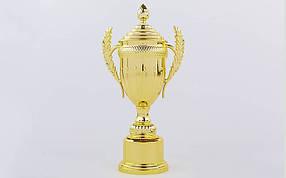 Кубок с ручками и крышкой h-35см C-899-2A (пластик, h-см, d чаши-см, золото)