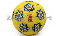 Мяч резиновый Футбольный №5  (резина, вес-420-450г, желтый)