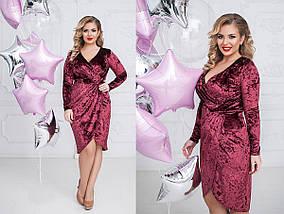 """Нарядное велюровое платье на запах """"Виолла"""" с вырезом декольте (большие размеры), фото 3"""