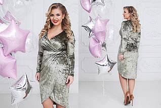 """Нарядное велюровое платье на запах """"Виолла"""" с вырезом декольте (большие размеры), фото 2"""