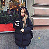 Женская куртка Зефирка