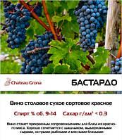 "Вино ""Бастардо"" ТМ ""Шато Грона"" красное, сухое 10 литров"