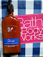 Лосьон для тела Лаванда и кедр Bath and Body Works
