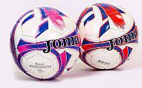 Мяч футбольный №4 DX JOMA  белый (5 сл., сшит вручную)