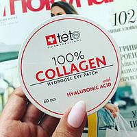 Гидроколлагеновые патчи под глаза TETeCosmeceutical, Швейцария уже в продаже!