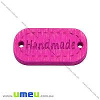 Бирка деревянная «Hand made», 24х12 мм, Малиновая, 1 шт (PUG-013058)