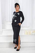 ДР5003 Платье длинное прямое, фото 3