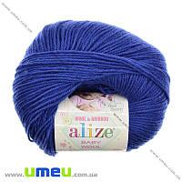 Пряжа Alize Baby Wool 50 г, 175 м, Синяя 141, 1 моток (YAR-023240)