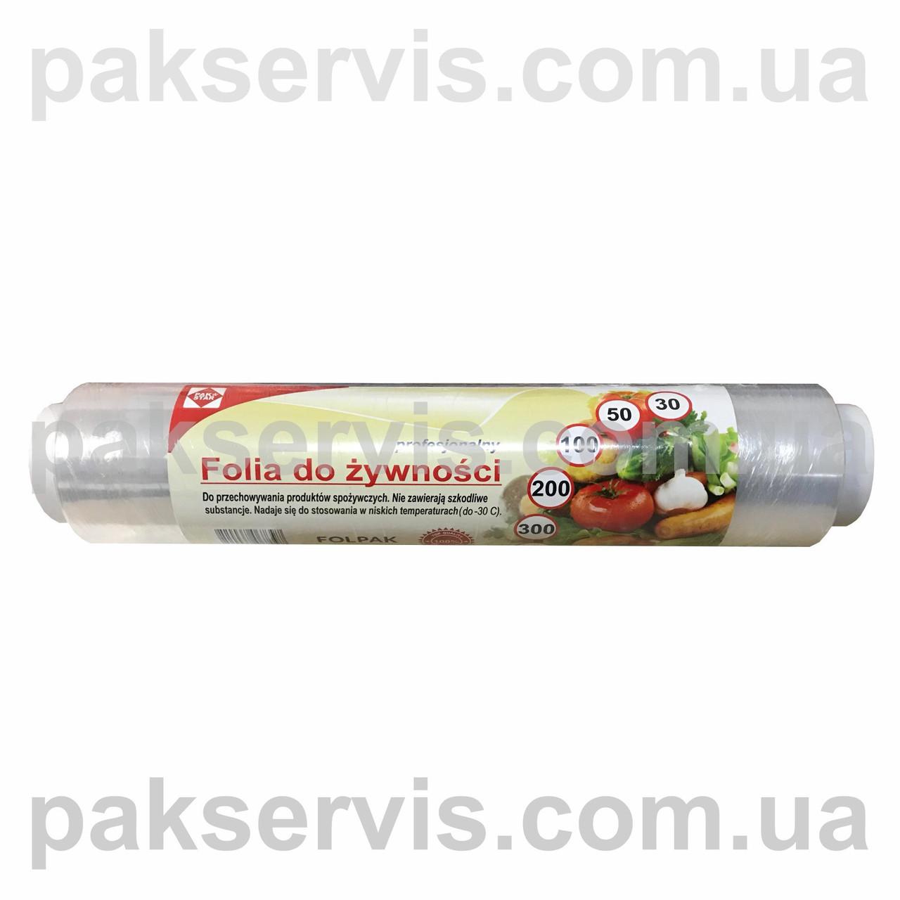 Плёнка пищевая ПЕ 0,29/300м  Pak Star Польша 1/20