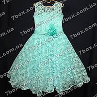 Детское нарядное платье бальное Красотуля-1 (мята) Возраст 9-10 лет. Гипюровое