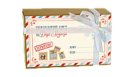 Набор с молочным шоколадом Крафт  «Лист від Діда Мороза»