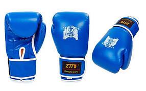 Перчатки боксерские PU на липучке ZTTY BO-3987-ZTTY-B(12) (р-р 12oz, синий)