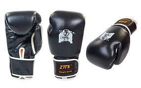 Перчатки боксерские PU на липучке ZTTY BO-3987-ZTTY-BK(12) (р-р 12oz, черный)