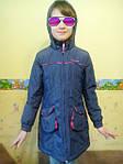 Пальто для девочки на синтепоне фирмы Autventure