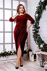 Женское бархатное платье (46-60) 8220