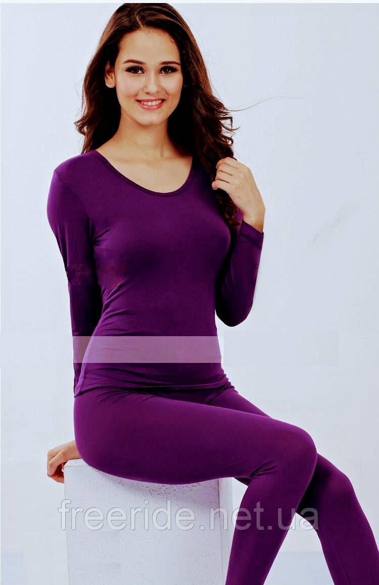 Ультратонкое модальное женское белье, одежда для дома, спорта (XXL)