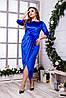 Женское бархатное платье (46-60) 8220, фото 8