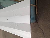 Порог рифленный 100*3мм (0,9м).