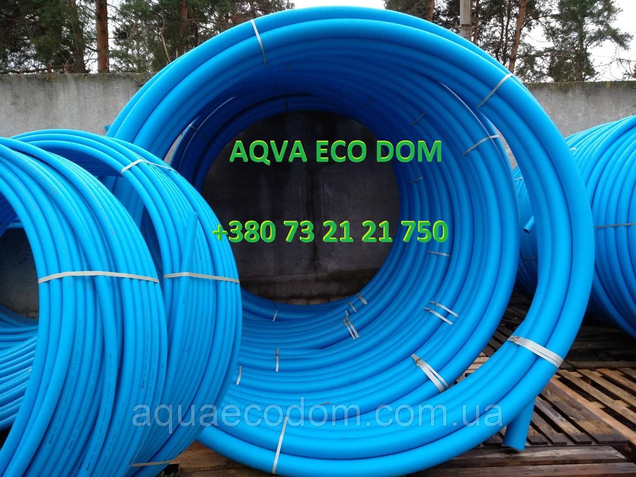 Пищевая труба полиэтиленовая 110 мм 10 атм (синяя)
