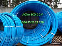 Харчова труба поліетиленова 110 мм 10 атм (синя)