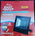 Прожектор світлодіодний RIGHT HAUSEN LED 50W 4500 Lm 6500K IP65 чорний, фото 2