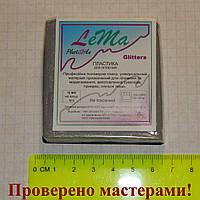 Полимерная глина LEMA Glitter (Лема глиттер), серебро глиттер (срібло), 64 г