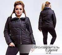 Зимняя куртка Лори Батал