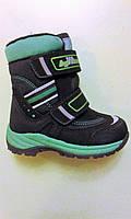 Термо ботинки для мальчикаB&G